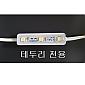 [SS] 테두리용 TPL 백색 (3구) (방수캡형) 50ea