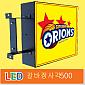 LED 갈바사각간판(검정)- 500각