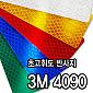 [3M] 초고휘도 4090