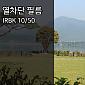 [현대] 현대 IR_BK 10/50
