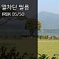 [현대] 현대 IR_BK 05/50